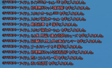 20150425-8.png