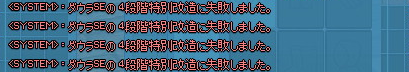 20150509-3.png
