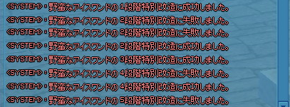 20150509-4.png