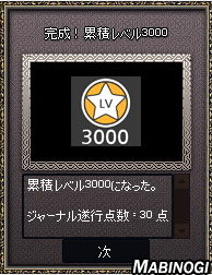 20150519-5.png
