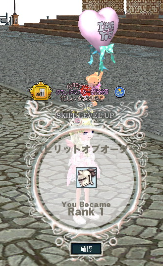 20150525-1.png
