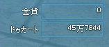 20150531-2.png