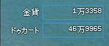 20150531-3.png