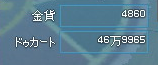 20150531-4.png