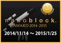 award2015_img_01_over.jpg