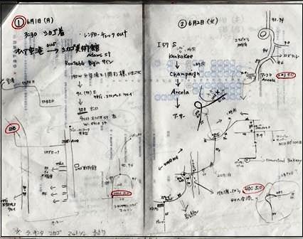 map0001.jpg