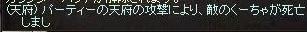 くーちゃ 20121221