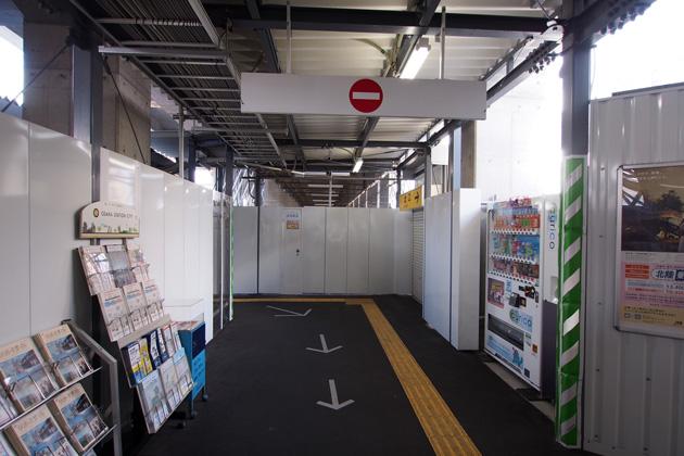 20140117_higashi_kishiwada-06.jpg