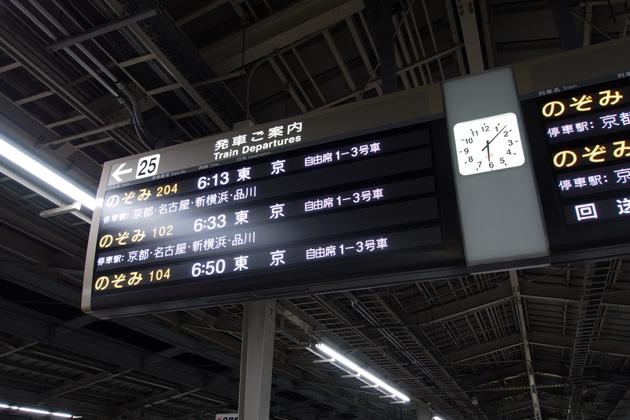 20141229_shin_osaka-01.jpg