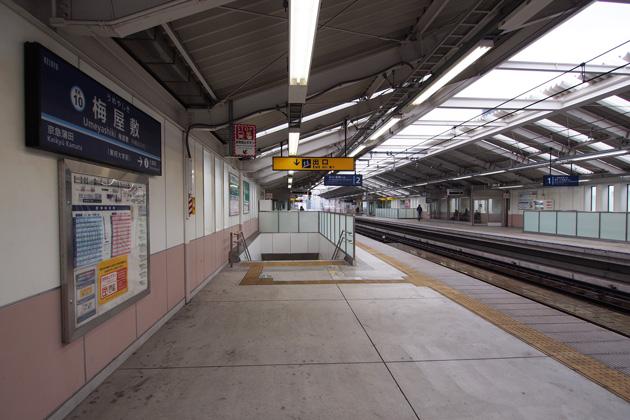 20141229_umeyashiki-01.jpg