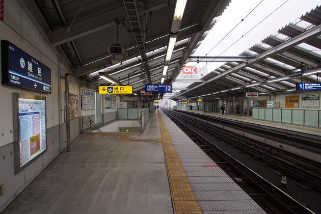 20141229_zoshiki-01.jpg