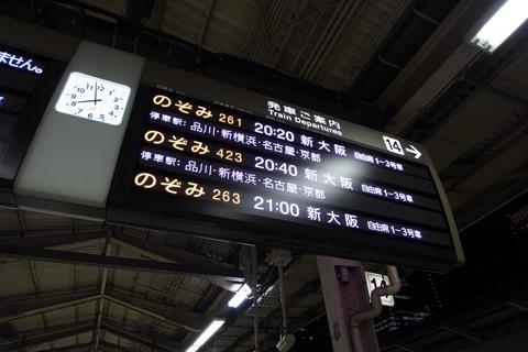 20141230_tokyo-02.jpg