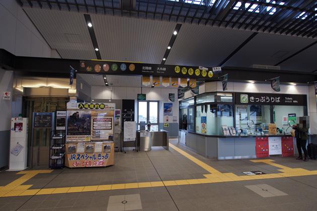 20150111_itoigawa-01.jpg