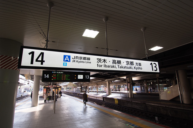 20150118_shin_osaka-25.jpg