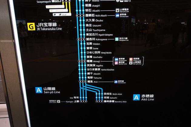 20150118_shin_osaka-35.jpg