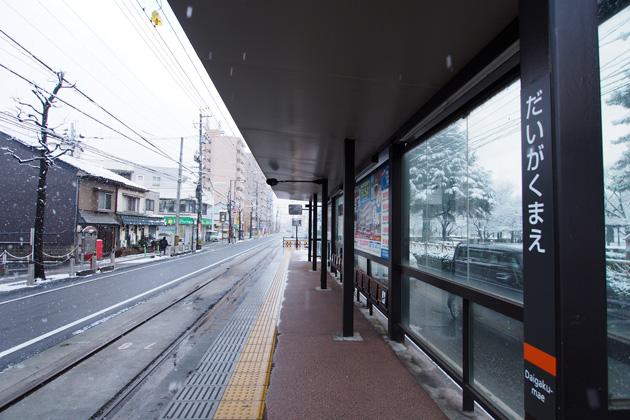 20150201_daigakumae-02.jpg