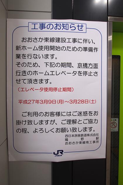 20150207_shigino-03.jpg
