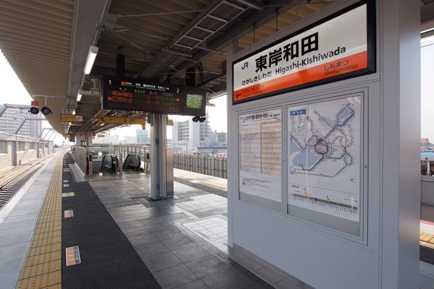 20150208_higashi_kishiwada-11.jpg