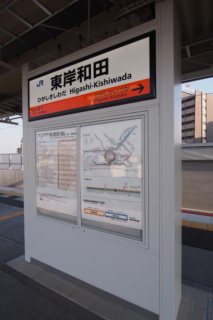 20150208_higashi_kishiwada-22.jpg