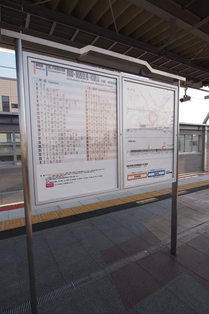20150208_higashi_kishiwada-23.jpg