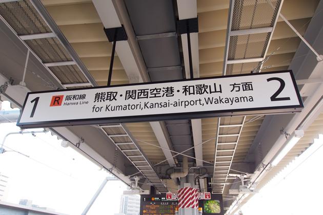 20150208_higashi_kishiwada-25.jpg