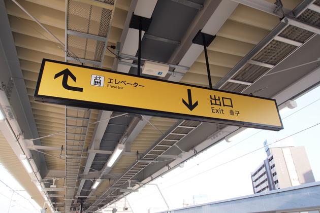 20150208_higashi_kishiwada-26.jpg