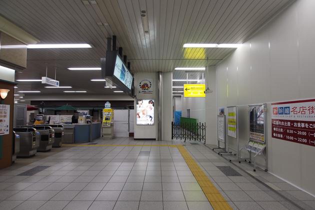 20150215_hiroshima-03.jpg