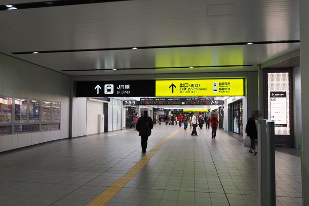 20150215_hiroshima-04.jpg