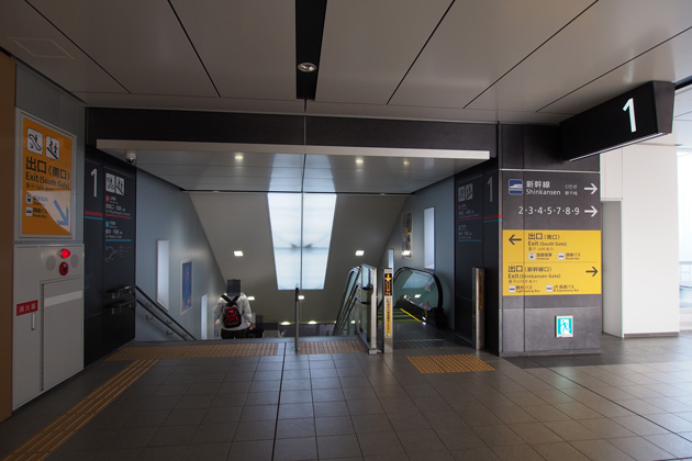20150215_hiroshima-10.jpg