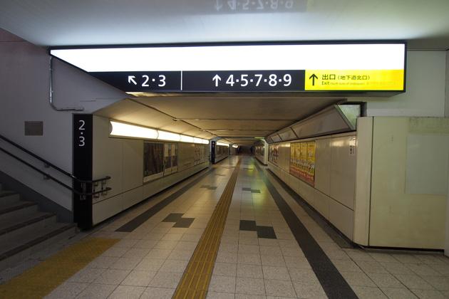 20150215_hiroshima-33.jpg