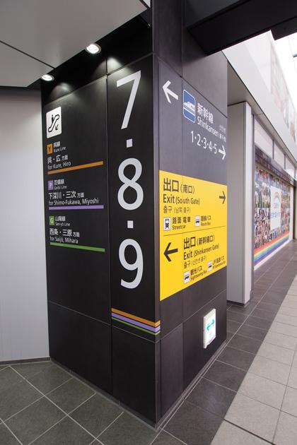 20150215_hiroshima-39.jpg