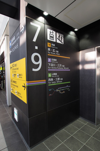20150215_hiroshima-40.jpg