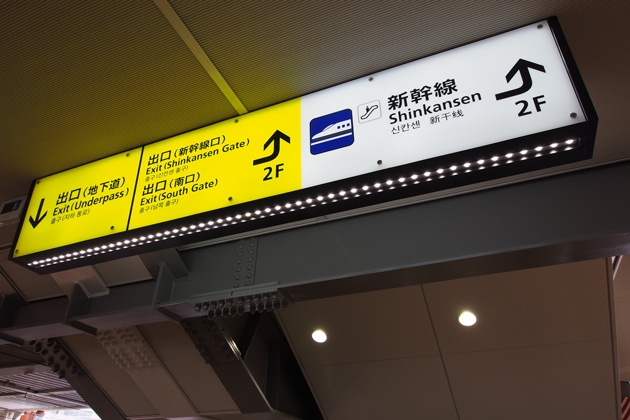 20150215_hiroshima-42.jpg