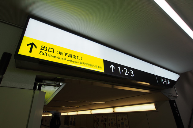 20150215_hiroshima-43.jpg