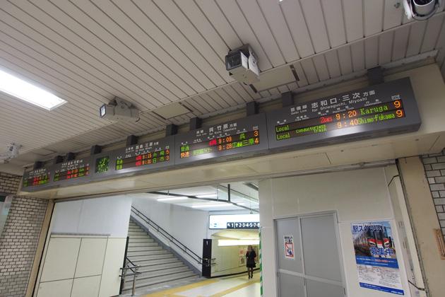 20150215_hiroshima-50.jpg