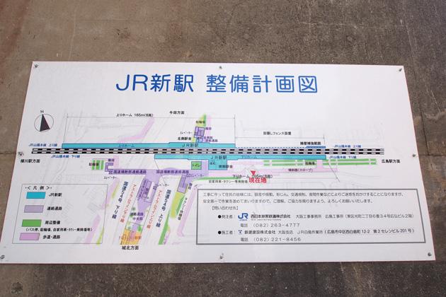 20150215_shin_hakushima-03.jpg