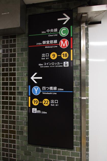 20150221_hommachi-03.jpg