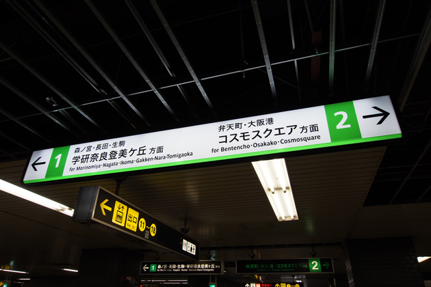 20150221_hommachi-07.jpg