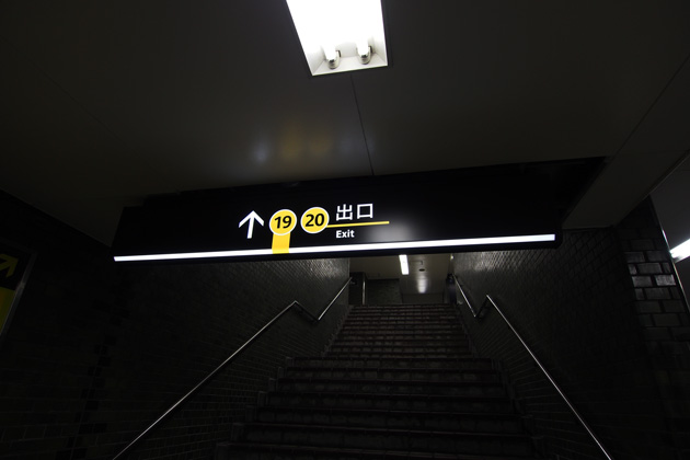 20150221_hommachi-12.jpg