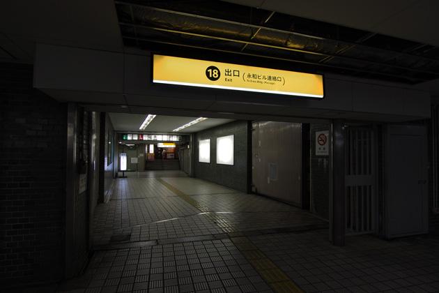 20150221_hommachi-13.jpg