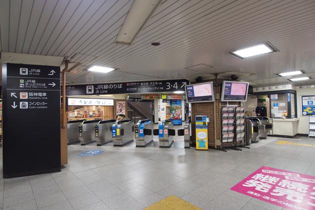 20150221_nishi_kujo-01.jpg
