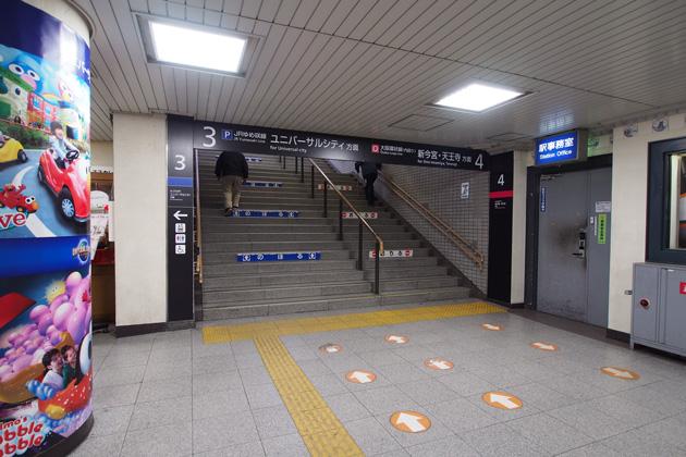 20150221_nishi_kujo-03.jpg