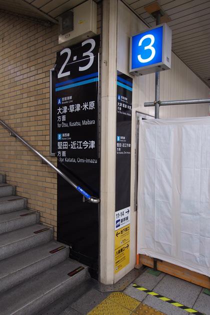 20150222_kyoto-07.jpg