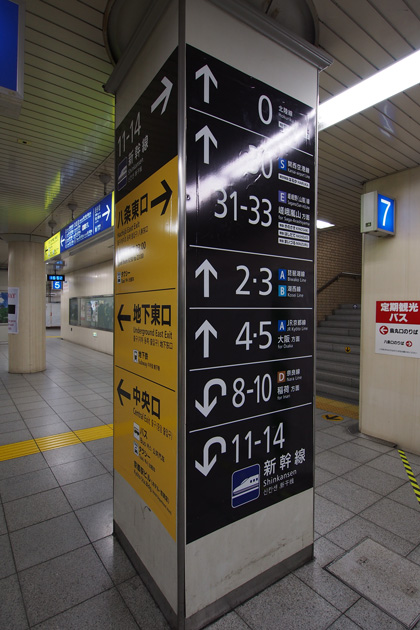 20150222_kyoto-08.jpg