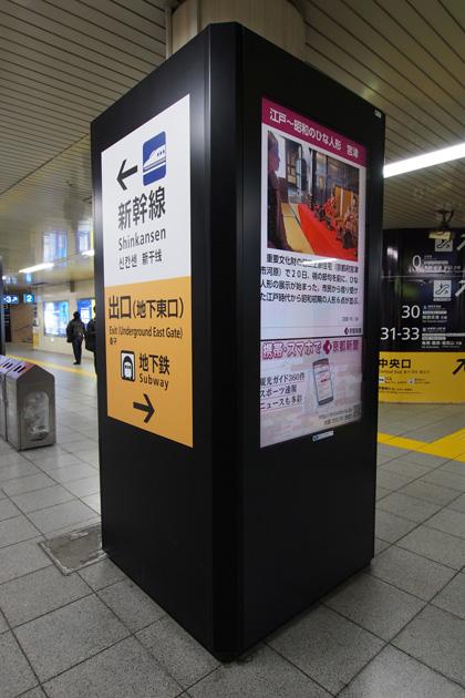 20150222_kyoto-09.jpg