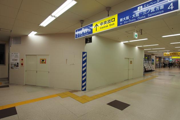 20150222_takatsuki-15.jpg
