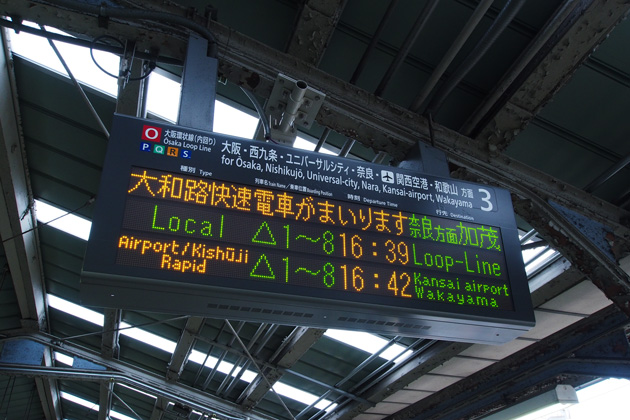20150308_kyobashi-02.jpg