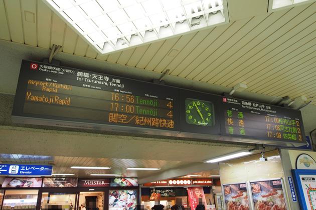 20150308_kyobashi-06.jpg
