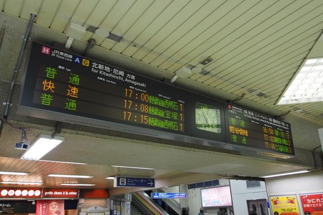 20150308_kyobashi-07.jpg
