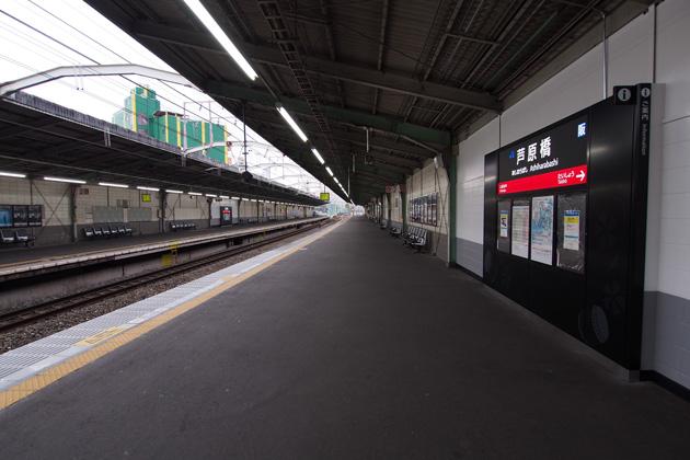 20150315_ashiharabashi-01.jpg